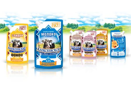 Buy Packaging for condensed milk