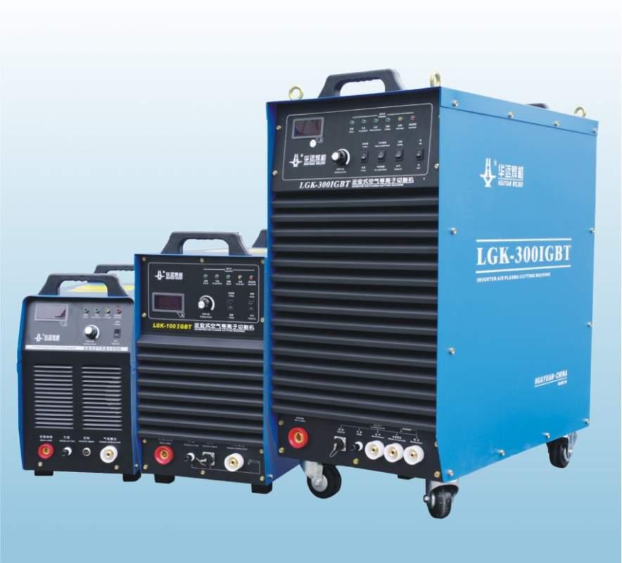 LGK-40, 63, 100, 160, 200, 300 IGBT установка плазменной резки с технологией IGBT