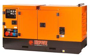 Дизельный генератор EPS32DE