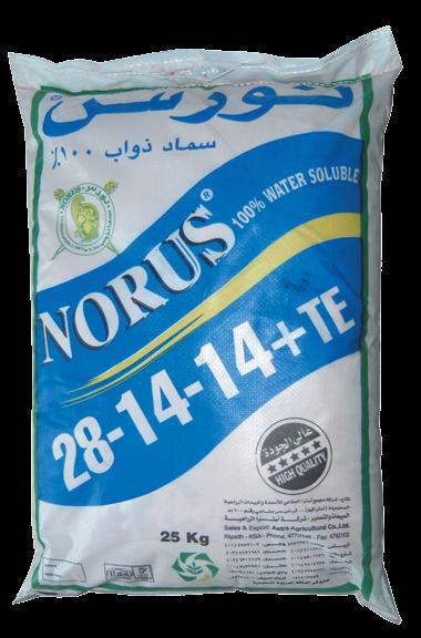 Удобрение Норус 28-14-14+МЭ