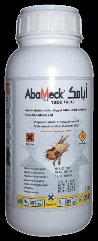 Инсектицид Ацетаплан 20% в.к.