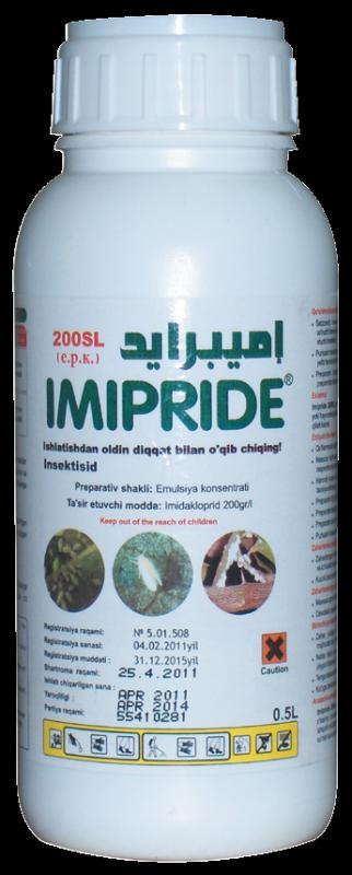 Инсектицид  Имиприд 20% в.к.