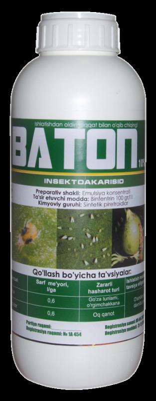 Инсектоакарицид Батон 10% к.э.