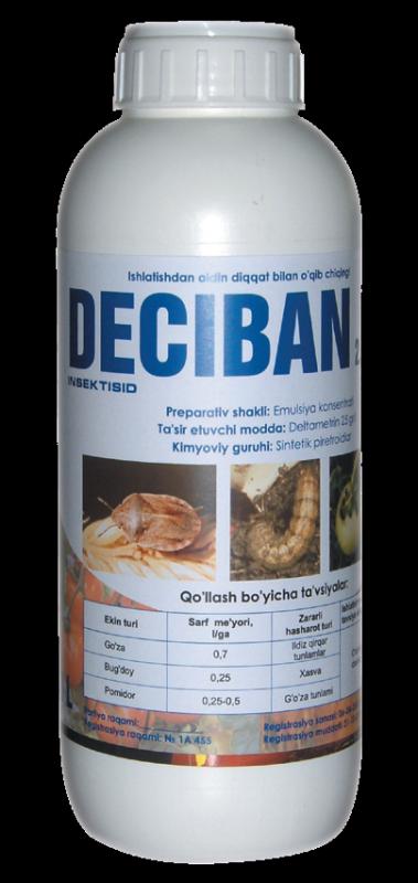 Инсектицид  Децибан 2,5% к.э.