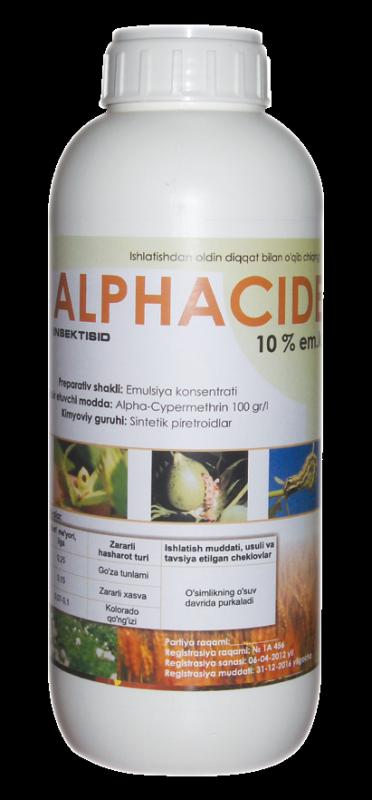 Инсектицид Альфацид 10% к.э.