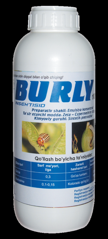 Инсектицид Барлей 10% в.к.
