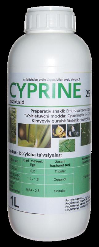 Инсектоакарицид Циприн 25% к.э.