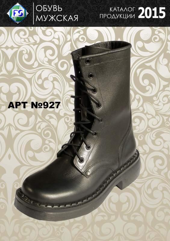 Купить Ботинки мужские артикул 927 черные