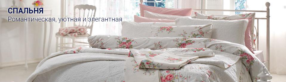 Купить Подушки и постельные принадлежности