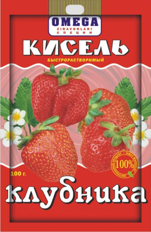 Kissel Strawberry instan