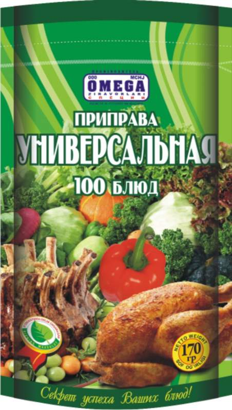 Приправа Универсальная сто блюд