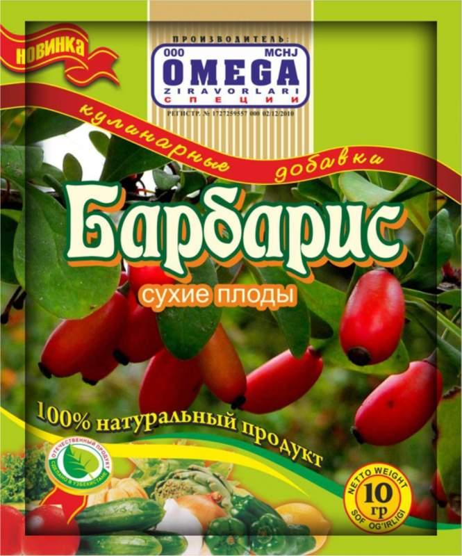 Барбарис сухие плоды