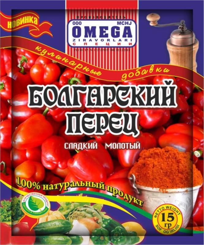 Сладкий молотый Болгарский перец