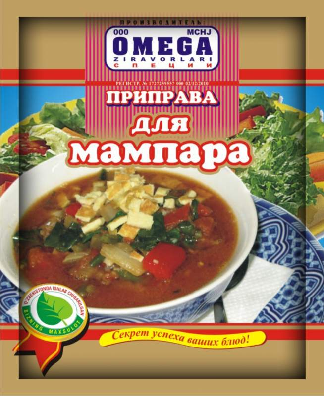 Seasoning for Mampar