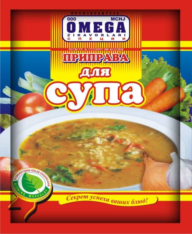 Приправы для супов