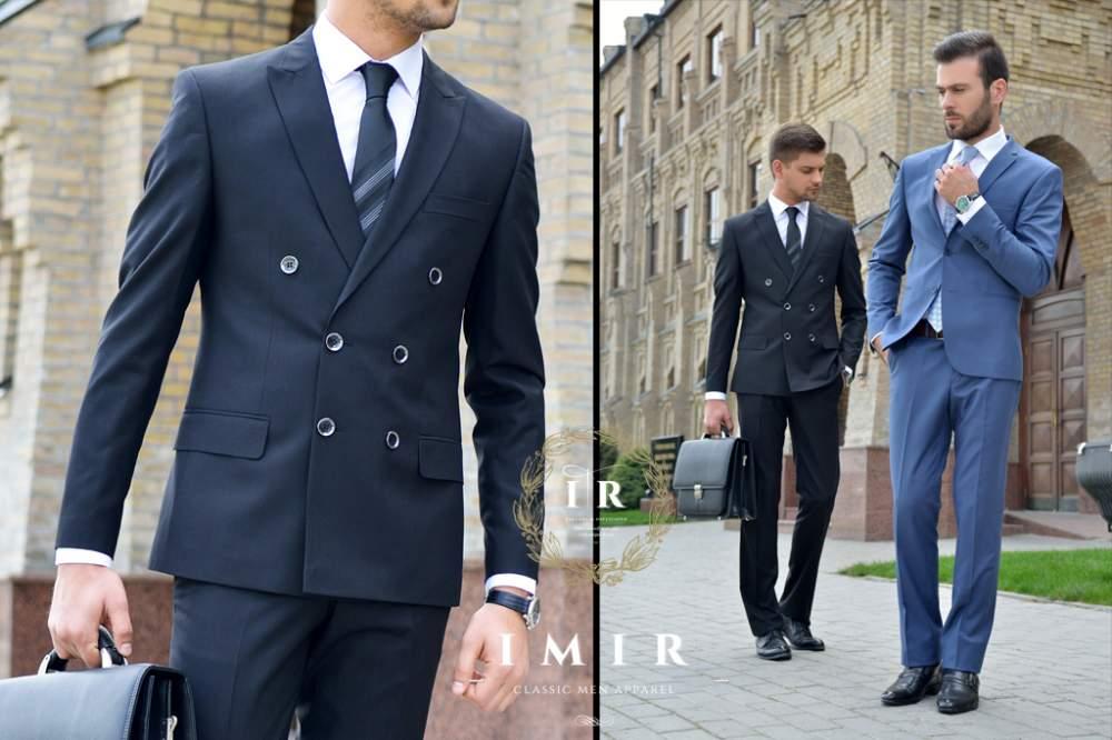 Купить Мужские классические костюмы, пиджаки, брюки IMIR Classic