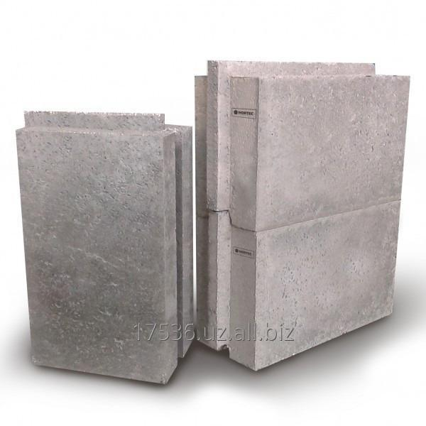 Buy Blocks the self-bearing D-450