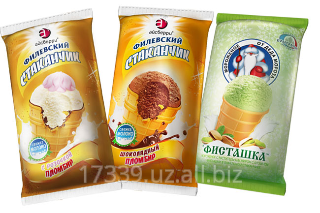 Buy Packaging for ice cream