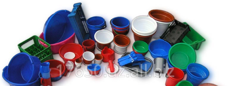Buy Plastic products