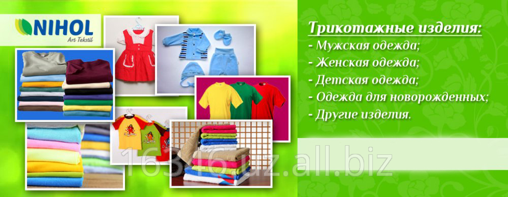 Buy Knitted products (wholesale, to order)
