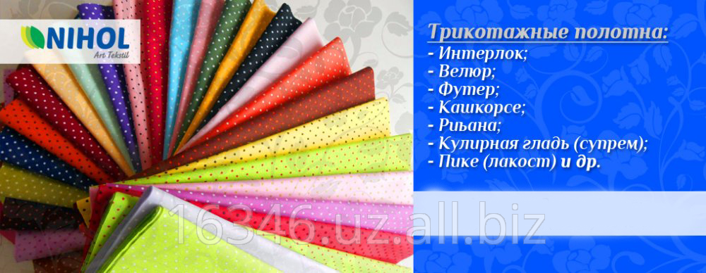 Buy Knitted cloths (wholesale, to order)