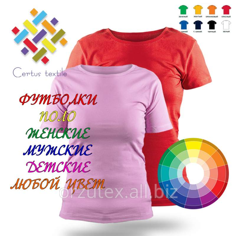Женские футболки стрейч 160 гр/м2