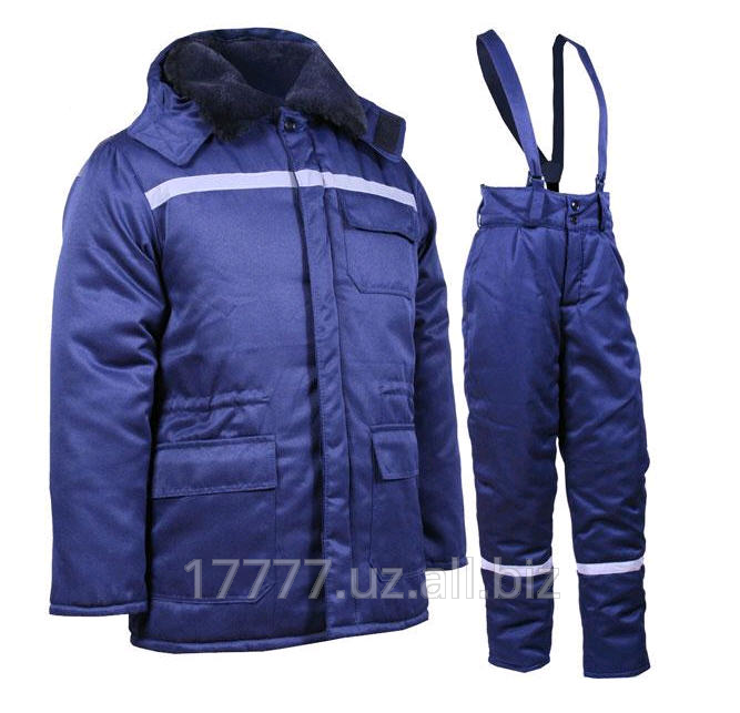 Buy Jackets wadded workers