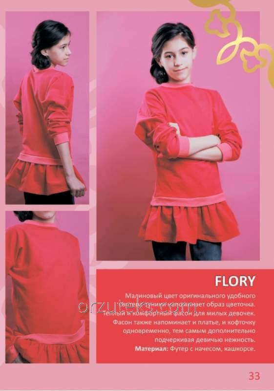 Купить Свитер-туника для девочек FLORY малиновый цвет (футер с начесом, кашкорсе)