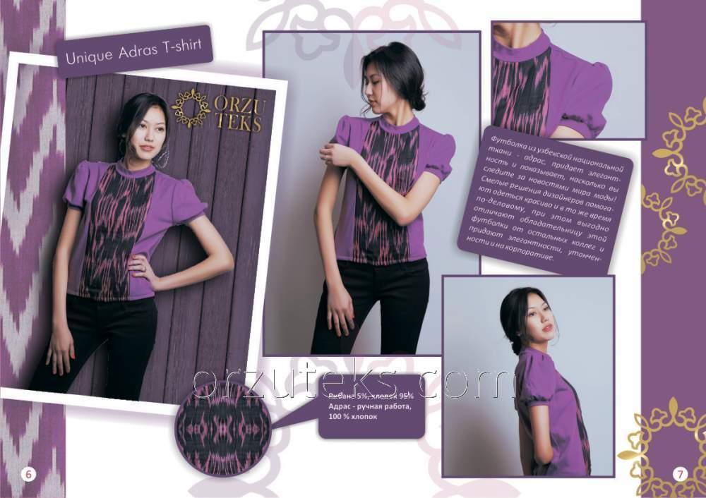 Buy Blouse female with elegant insert from adras (cotton of 95%, ribana of 5%, adras handwork)