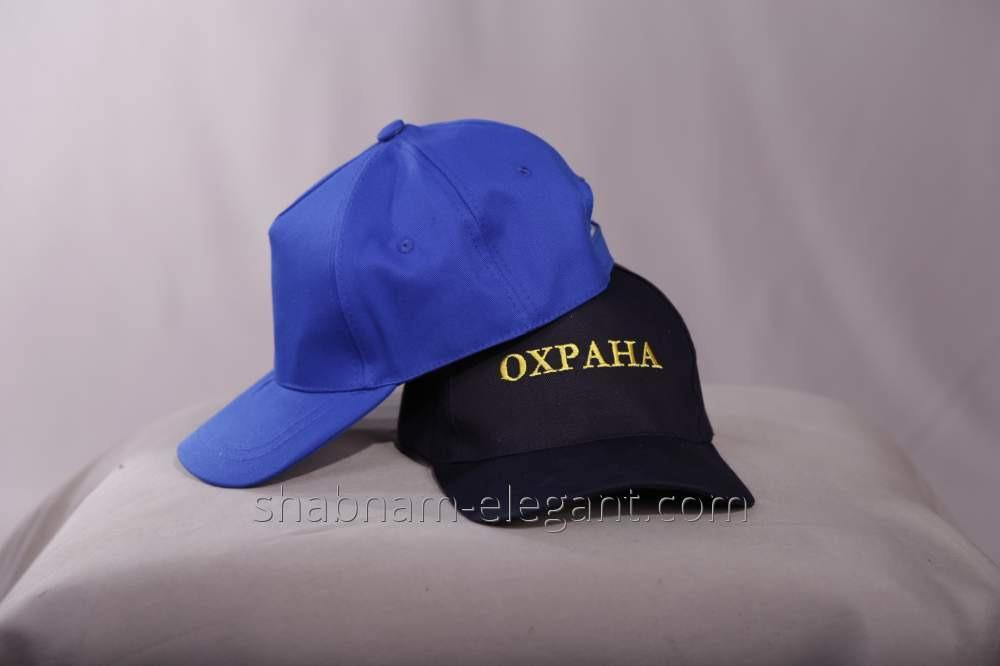La gorra de béisbol del guardián