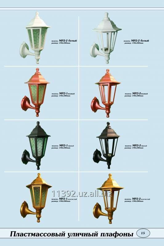 Buy Street plafony.raznotsvetny, different form, different design.