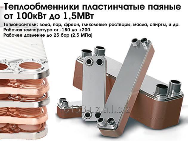 Теплообменник цена мощность недорогой первичный теплообменник для газового котла запчасти