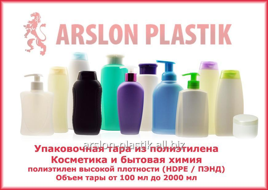 Buy Packing for cosmetic production and household chemicals