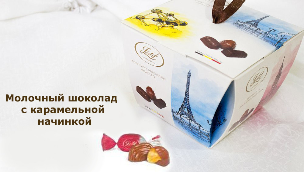 Buy Candies chocolate festif with a caramel stuffing