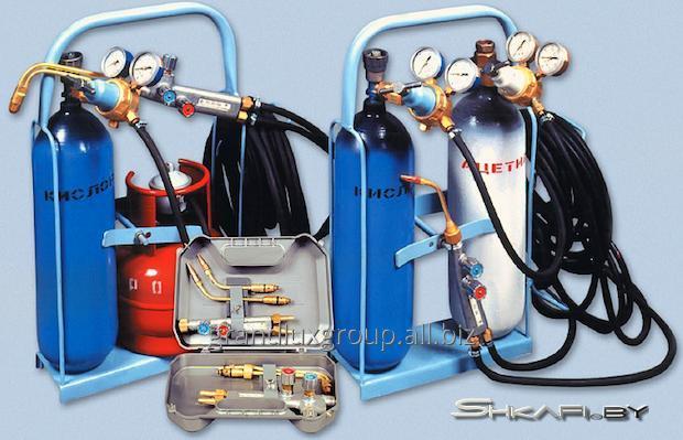 Buy Gas-welding equipmen