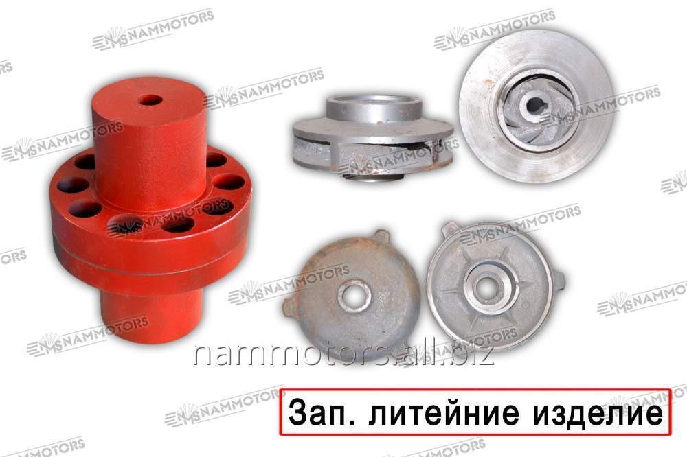 Buy Industrial casting
