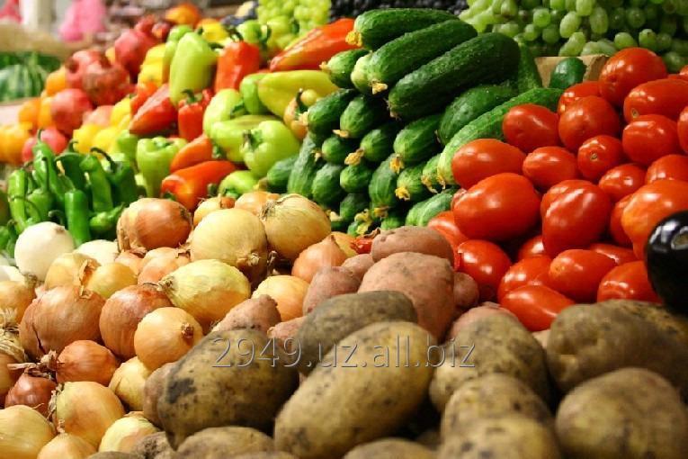 Купить Сельскохозяйственная продукция