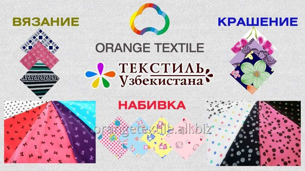 Хлопковые трикотажные ткани  Orange Textile