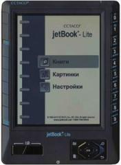 Персональная электронная библиотека JetBook-Lite