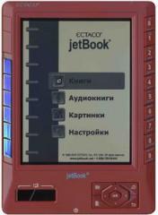 Персональная электронная библиотека JetBook