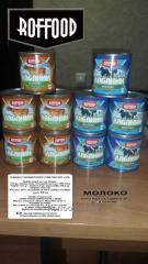 Condensed sterilized milk
