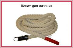 Ropes for climbing