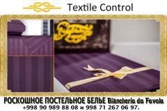 El juego de la ropa de cama Biаncheria da Favola