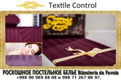 Bed linen of Biancheria da Favola expor