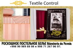 La ropa de cama Biаncheria da Favola la producción