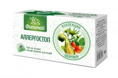 Фиточай Аллергостоп,  ф/п 1гх25