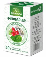 Фиточай Фитобарьер  Россыпь 50 г