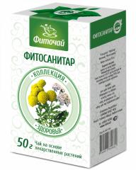 Фиточай Фитосанитар,  россыпь 50 г