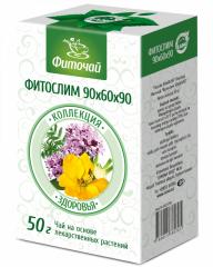 Phytotea Fitoslim 90х60х90 Scattering of 50 g