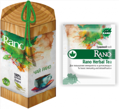 Rano 50 herbal tea of